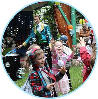 Шоу мыльных пузырей на праздник
